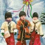 <!--:ru-->Поздравляем всех с Рождеством Христовым!<!--:--><!--:ua-->Вітаємо усіх з Різдвом Христовим!<!--:-->