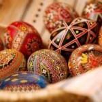 <!--:ru-->Kulturizn.info поздравляет вас с Пасхой!<!--:--><!--:ua-->Kulturizn.info вітає вас з Великоднем!<!--:-->