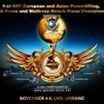 <!--:ru-->4-6 ноября во Львове 1-й чемпионат Евразии по жиму лёжа GPF<!--:--><!--:ua-->4-6 листопада у Львові 1-й чемпіонат Євразії по жиму лежачи GPF<!--:-->