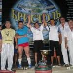 <!--:ru-->В Ялте прошли два силовых турнира<!--:--><!--:ua-->У Ялті відбулися два силових турніри<!--:-->