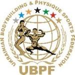 <!--:ru-->22 октября «Мистер Украина-2011» по бодибилдингу WBPF-2011<!--:--><!--:ua-->22 жовтня «Містер України-2011» з бодібілдінгу WBPF-2011<!--:-->
