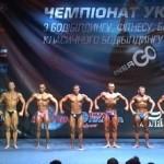 <!--:ru-->Чемпионат Украины IFBB 2011. Первый день. Результаты<!--:--><!--:ua-->Чемпіонат України IFBB 2011. Перший день. Результати<!--:-->