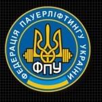 1-2 листопада Кубок України з пауерліфтингу 2011 в Кременчуці