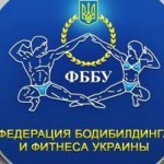<!--:ru-->В Севастополе закончился ився Кубок Украины по бодибилдингу<!--:--><!--:ua-->У Севастополі завершився Кубок України з бодібілдингу<!--:-->