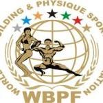 19 травня в Києві Кубок України з бодібілдингу WBPF
