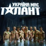 <!--:ru-->Команда Workout выиграла миллион гривен!<!--:--><!--:ua-->Команда Workout виграла мільйон гривень!<!--:-->