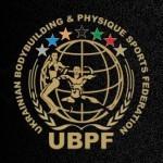 <!--:ru-->24 по 26 мая в Киеве состоится Чемпионат Европы по бодибилдингу по версии WBPF<!--:--><!--:ua-->24 по 26 травня у Києвi вiдбудеться Чемпiонат Європи з бодібілдингу за версією WBPF<!--:-->