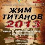 <!--:ru-->2 февраля в Светловодске турнир по экстремальному жиму<!--:--><!--:ua-->2 лютого у Світловодську турнір з екстремального жиму<!--:-->