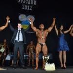 <!--:ru-->19 мая в Львове состоится Кубок WABBA 2013 по бодибилдингу<!--:--><!--:ua-->19 травня у Львові відбудеться Кубок WABBA 2013 з бодибілдингу<!--:-->
