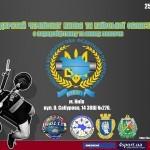 <!--:ru-->25 мая состоится 2-й Открытый Чемпионат Киева по пауэрлифтингу по версии УБФП<!--:--><!--:ua-->25 травня  відбудеться 2-й Відкритий Чемпіонат Києва з пауерліфтингу за версією УБФП<!--:-->