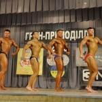 <!--:ru-->Гран-при Подолья по бодибилдингу 2013. Результаты<!--:--><!--:ua-->Гран-прі Поділля з бодибілдингу 2013. Результати<!--:-->