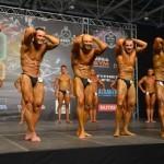 <!--:ru-->В субботу станет известно, какие украинские культуристы выступать на Чемпионате мира 2013 IFBB<!--:--><!--:ua-->В суботу стане відомо, які українські культуристи виступатимуть на Чемпіонаті світу 2013 IFBB<!--:-->