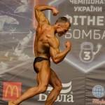 <!--:ru-->Бодибилдер Владимир Горго на Чемпионате Украины IFBB 2012. Фотогалерея<!--:--><!--:ua-->Бодибілдер Володимир Горго на Чемпіонаті України IFBB 2012. Фотогалерея<!--:-->