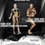 <!--:ru-->5 апреля в Львове майстер класс по бодибилдингу атлетов WABBA<!--:--><!--:ua-->5 квітня у Львові майстер клас з бодібілдингу атлетів WABBA<!--:-->