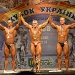 <!--:ru-->Кубок Украины по бодибилднгу IFBB 2014. Результаты<!--:--><!--:ua-->Кубок України з бодибілднгу IFBB 2014. Результати<!--:-->