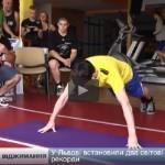 <!--:ru-->Во Львове 17-летний парень установил два мировых силовые рекорды<!--:--><!--:ua-->У Львові 17-річний хлопець встановив два світові силові рекорди<!--:-->