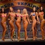<!--:ru-->IFBB Украины вводит новые женские категории<!--:--><!--:ua-->IFBB України вводить нові жіночі категорії<!--:-->