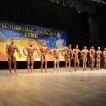 <!--:ru-->Чемпионат Украины по бодибилдингу IFBB 2014. Результаты второго дня<!--:--><!--:ua-->Чемпіонат України з бодибілдингу IFBB 2014. Результати другого дня<!--:-->