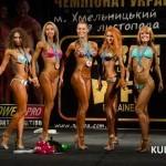 <!--:ru-->Чемпионат Украины по бодибилдингу NABBA 2014 Фото<!--:--><!--:ua-->Чемпіонат України з бодібілдингу NABBA 2014. Фото<!--:-->
