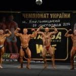 <!--:ru-->17 мая в Хмельницком соревнования по бодибилдингу от NABBA<!--:--><!--:ua-->17 травня у Хмельницьку змагання з бодібілдингу від NABBA<!--:-->