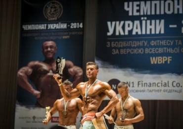 В Киеве стартовал Кубок Украины по бодибилдингу UBPF 2015