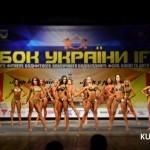 <!--:ua-->IFBB проведе нові змагання для фітнес-моделей<!--:--><!--:ru-->IFBB проведет новые соревнования для фитнес-моделей<!--:-->