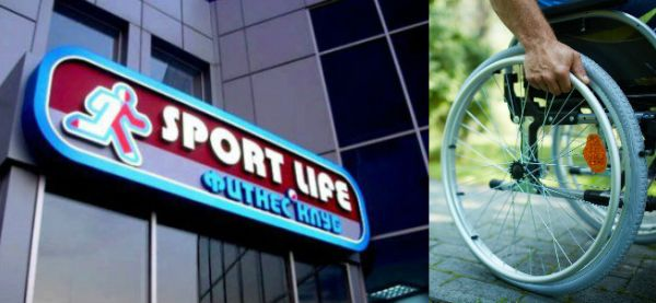 sportlife lviv