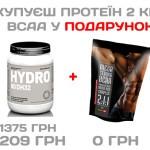 <!--:ua-->ВСАА в подарунок до протеїну – гідролізату. Лише 5 акційних упаковок!<!--:--><!--:ru-->ВСАА в подарунок до протеїну – гідролізату. Лише 5 акційних упаковок!<!--:-->