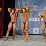 <!--:ua-->Чемпіонат Львівської області з бодібілдингу IFBB 2016. Результати змагань<!--:--><!--:ru-->Чемпіонат Львівської області з бодібілдингу IFBB 2016. Результати змагань<!--:-->
