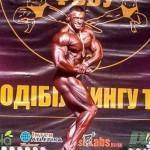 <!--:ua-->Результати другого дня Чемпіонату України з бодібілдингу IFBB 2016<!--:--><!--:ru-->Результаты второго дня Чемпионата Украины по бодибилдингу IFBB 2016<!--:-->