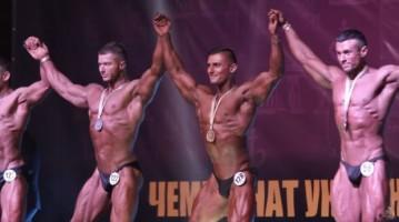 14 думок культуристів про Чемпіонат України з бодібілдингу IFBB 2016