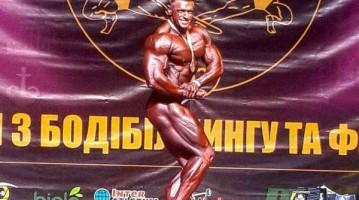 Результати другого дня Чемпіонату України з бодібілдингу IFBB 2016