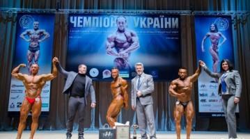 Чемпионат Украины по бодибилдингу UBPF 2016. Фотогалерея