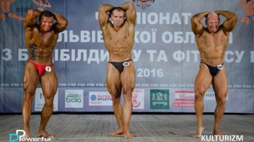 2 апреля во Львове областные соревнования по бодибилдингу от IFBB