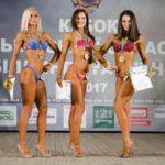 Результати Кубка Львівської області з бодібілдингу IFBB 2017