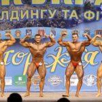 Результати Кубка України з бодібілдингу IFBB 2017