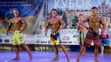 Кубок Киева по бодибилдину IFBB 2017. Фотоотчет