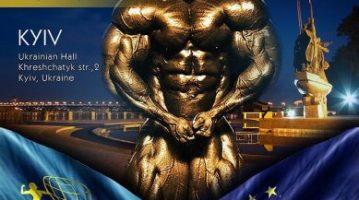 19-20 травня у Києві Кубок Європи з бодібілдингу WABBA 2017