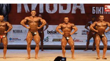 Чемпионат Киева по бодибилдингу IFBB 2017: видео-обзор турнира