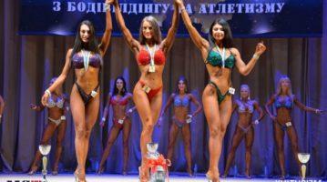 Чемпіонат України з бодібілдингу UBPF 2017. Фото-звіт турніру