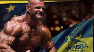 20 мая во Львове состоится Открытый Чемпионат Европы WABBA 2018 по бодибилдингу