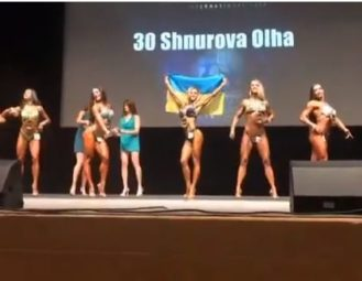 Українські бодбілдери успішно виступили на Чемпіонаті світу WABBA 2018