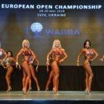 Фото-звіт із Чемпіонату Європи з бодібілдингу федерації WABBA 2018 у Львові