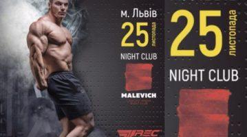 Перший бодібілдінг турнір UBPF у Львові має нову дату проведення